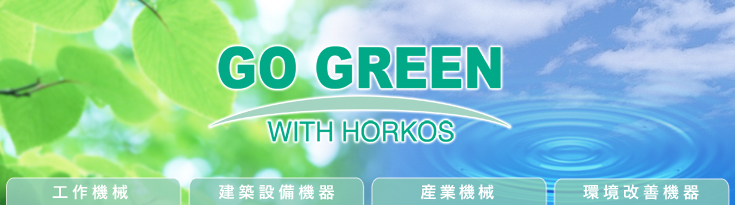 GO GREEN with HORKOS